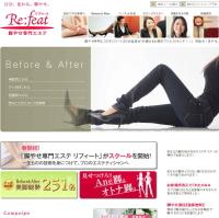 refeat top.jpg