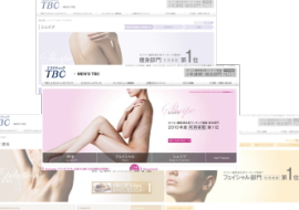 tbc top.jpg